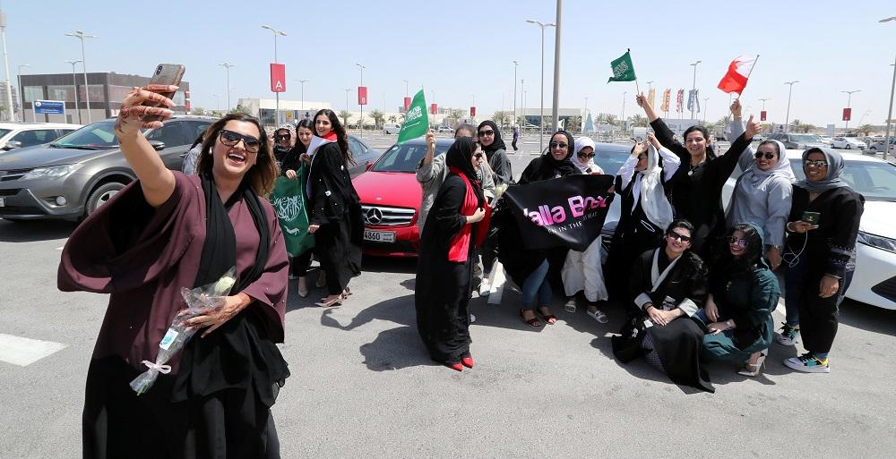 سيدات الأعمال في الرياض