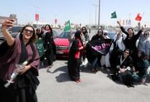 قرار جديد بشأن النساء السعوديات