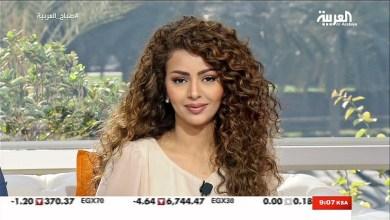 مذيعة العربية مها عبدالله