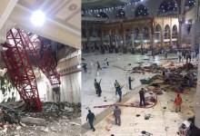 حادث أليم في السعودية يهز العالم