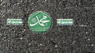 صنعاء تحتفي بالمولد النبوي