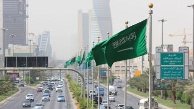السعودية تزف بشرى سارة لجميع المقيمين