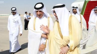 عقد مصالحة بين السعودية وقطر