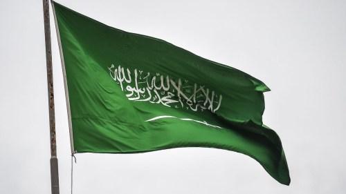 اسئلة مسابقات عن اليوم الوطني السعودي مع الحلول