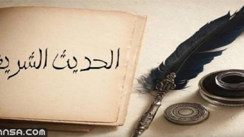 استنتج فائدتين من حديث عمر بن الخطاب