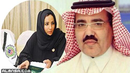 من هي الدكتورة مشاعل مطر العتيبي