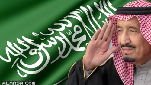 انجازات الملك سلمان بن عبدالعزيز في التعليم والإقتصاد والمرأة والصحة