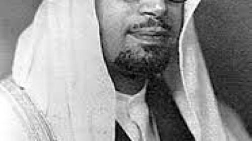 اول طبيب سعودي يمارس مهنة الطب في السعودية