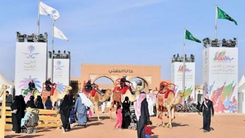 اين يقع مهرجان الملك عبدالعزيز للابل