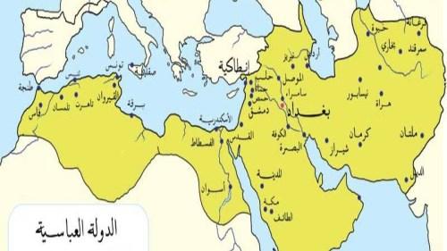 بحث عن الدولة العباسية واسباب سقوطها