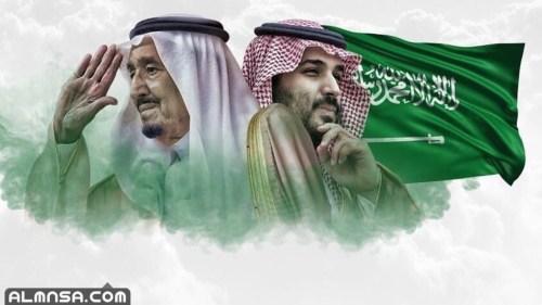 تغيير الاجازة الاسبوعية في السعودية