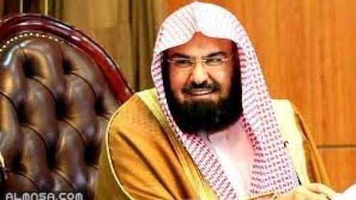 حقيقة وفاة الشيخ عبدالرحمن السديسي