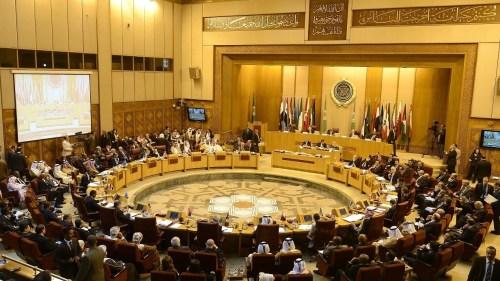 اين يقع مقر الجامعة العربية