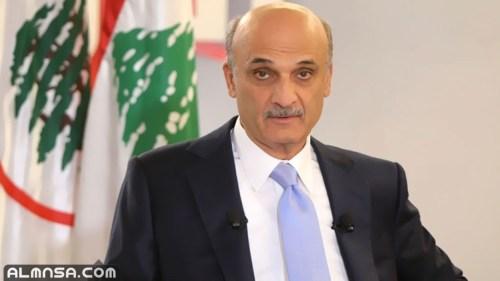 من هو رئيس حزب القوات اللبنانية