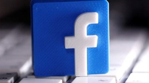 حقيقة تغيير اسم الفيس بوك