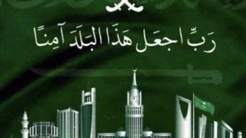 دعاء اللهم اجعل هذا البلد آمناً السعودية مكتوب