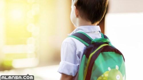 دعاء لطلاب المدارس في اول يوم دراسي