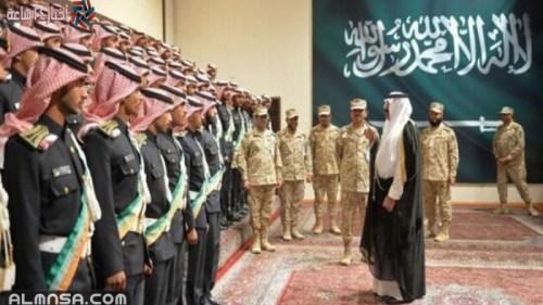رابط نتائج الترشيح بكلية الملك خالد العسكرية 1443 للثانوية