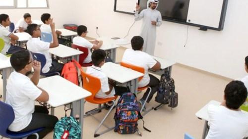 رواتب المعلمين المصريين في قطر 2021