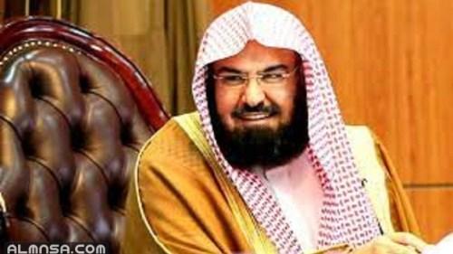 سبب وفاة الشيخ عبدالرحمن السديس