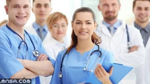 شروط التسجيل في معهد التمريض المصري 2021-2022