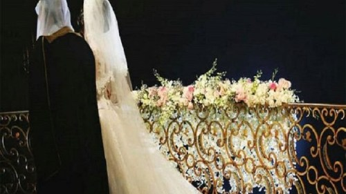 شروط الزواج من غير سعودية