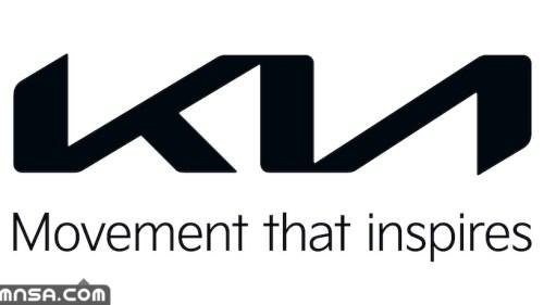 ما هو شعار كيا الجديد 2021