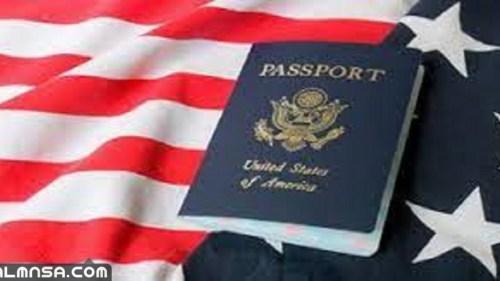 طريقة الهجرة الى امريكا