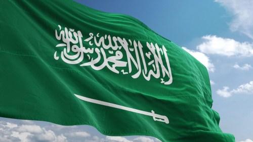 عام كم تأسست المملكة العربية السعودية