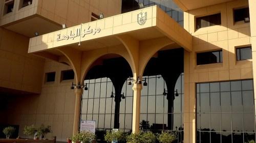 عدد طلاب جامعة الملك سعود