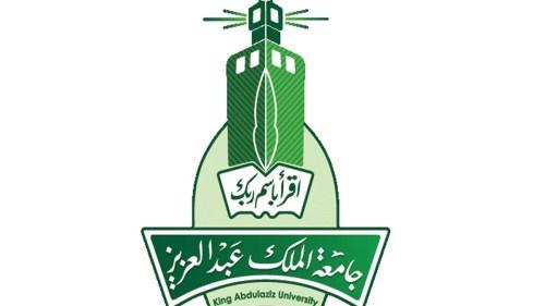 عدد طلاب جامعة الملك عبدالعزيز 1443