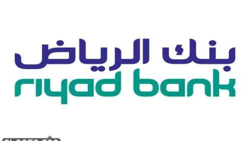 فتح حساب بنك الرياض عن طريق النفاذ الوطني