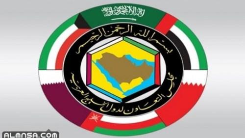 في اي عام تشكل مجلس التعاون الخليجي