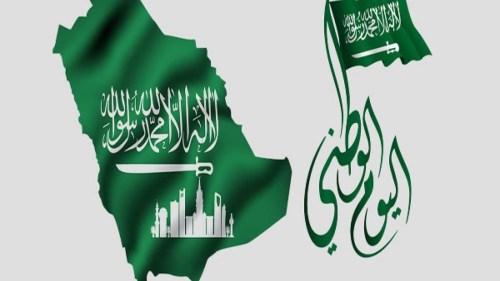 في اي عام هجري تم الاعلان عن توحيد المملكة العربية السعودية