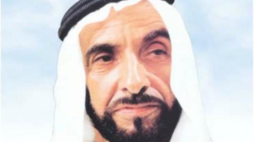قصة قصيرة عن الشيخ زايد