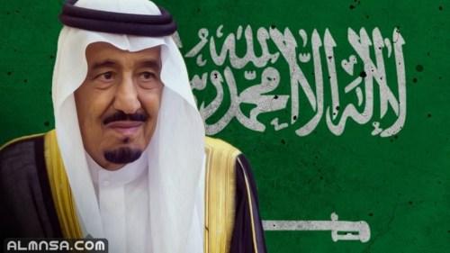 كلمات النشيد الوطني السعودي القديم