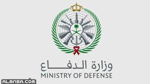 كلمة المرور غير معقدة وزارة الدفاع