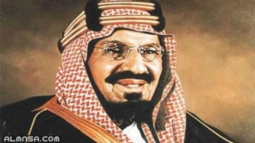 كم سنه استغرق الملك عبدالعزيز في توحيد البلاد
