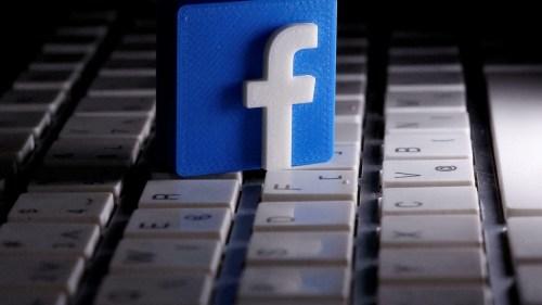 ما اسم الفيس بوك الجديد