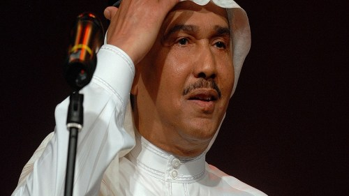 ما هي اول اغنية لمحمد عبده