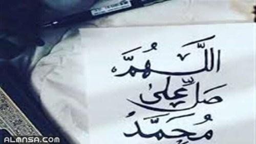 متى تجب الصلاة على النبي