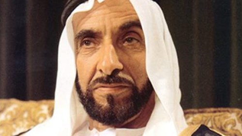 متى تولى الشيخ زايد حكم ابوظبي