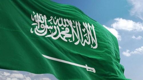 متى يكون اليوم الوطني السعودي