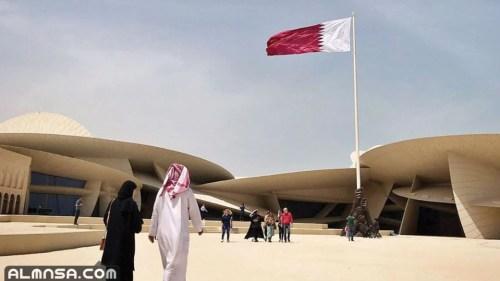 معلومات عن متحف قطر الوطني