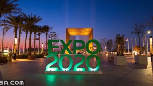 معلومات عن expo 2020 بالعربي