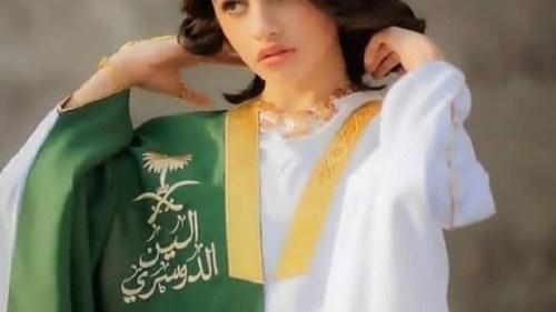 ملابس اليوم الوطني السعودي 2021