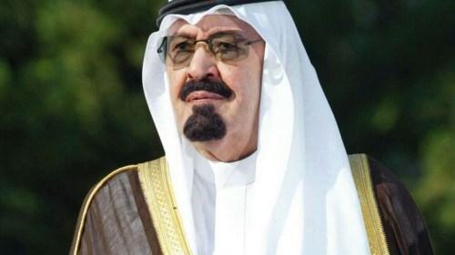 من صفات الملك عبد الله بن عبد العزيز رحمه الله