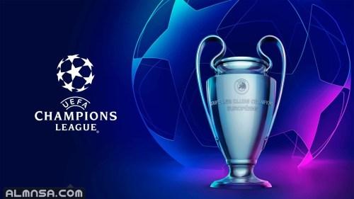 موعد اول مباراة في دوري ابطال اوروبا 2022