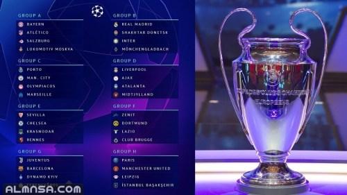 موعد مباريات دوري أبطال أوروبا 2022