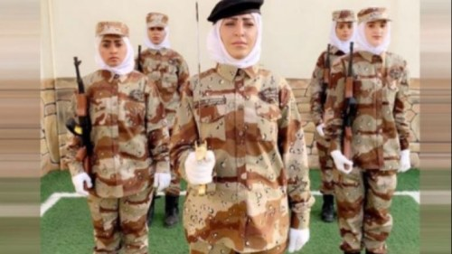 وظائف وزارة الدفاع للنساء 1443